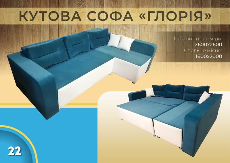 Угловые диваны от производителя в Украине
