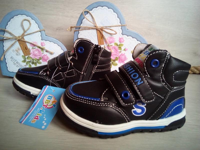 Отличные ботиночки для мальчиков