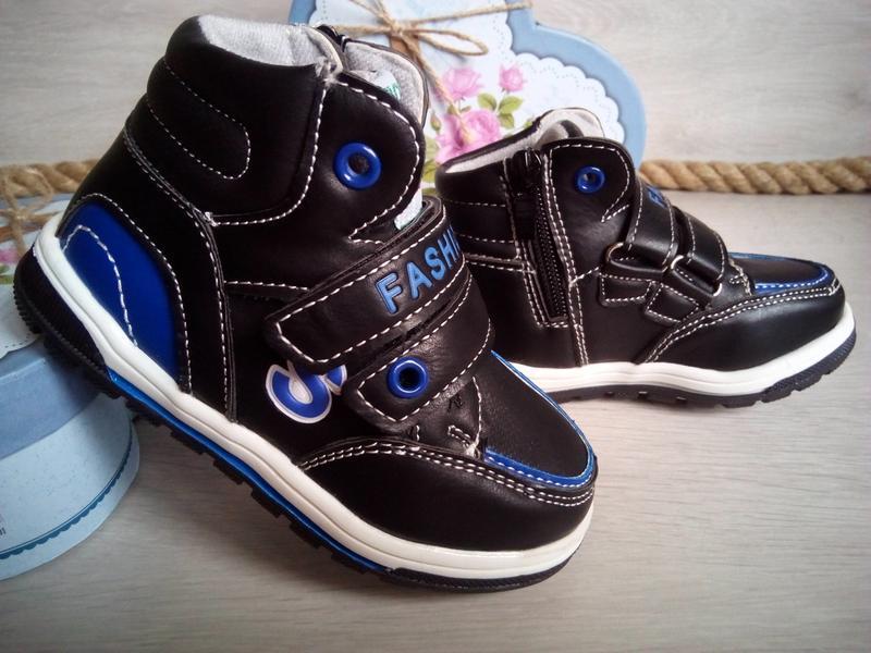 Отличные ботиночки для мальчиков - Фото 3