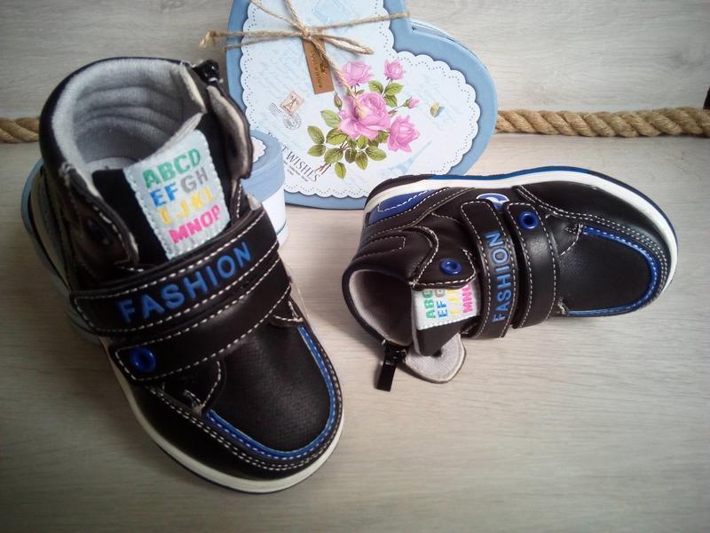 Отличные ботиночки для мальчиков - Фото 4
