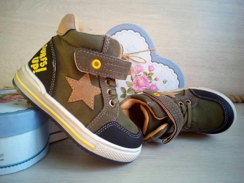 Крутые ботиночки - Фото 2