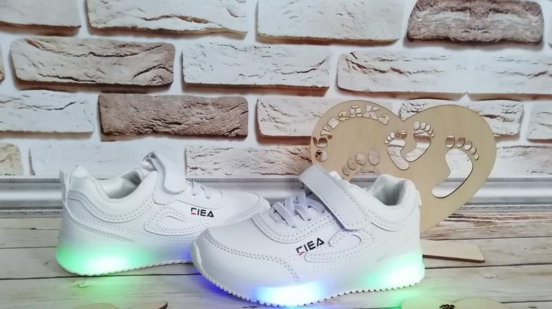 Кроссовки с led подсветкой унисекс