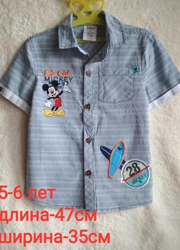 Летняя рубашка шведка на мальчика 5-6 лет ???? распродажа disney