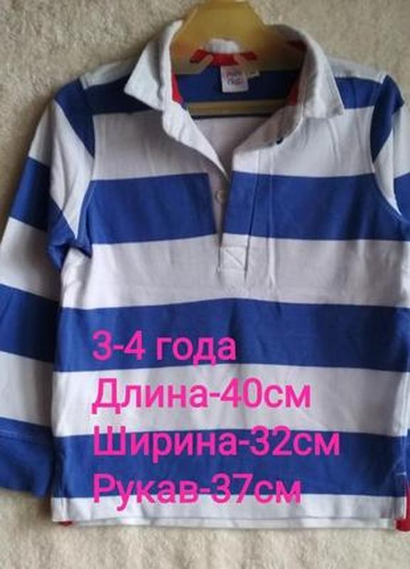 Рубашка поло с длинными рукавами на мальчика 3-4 года mini club
