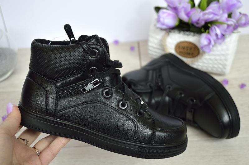 Шикарные ботиночки-хайтопы