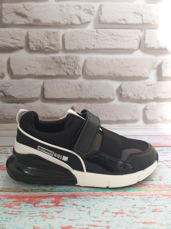 Румынские кроссовки на мальчика фирмы apawwa