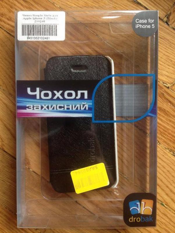 Чохол для iPhone 5/5S/SE