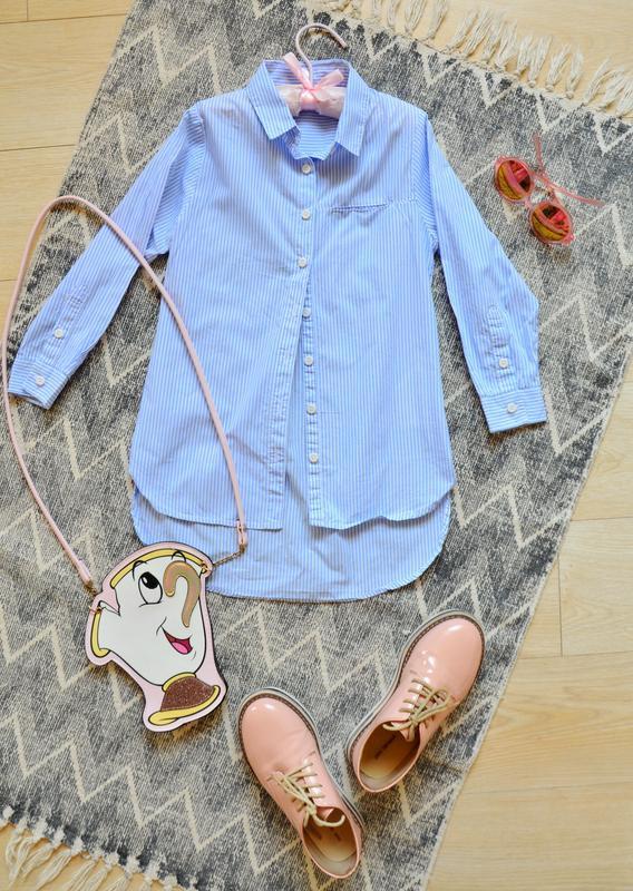 Рубашка в полоску удлиненного фасона