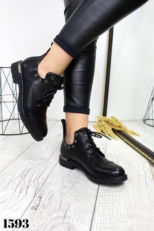 """Ботинки """" эрика """" - Фото 5"""