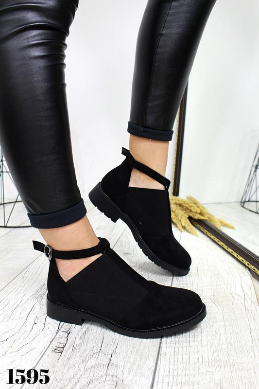 """Ботинки """" аманди """""""