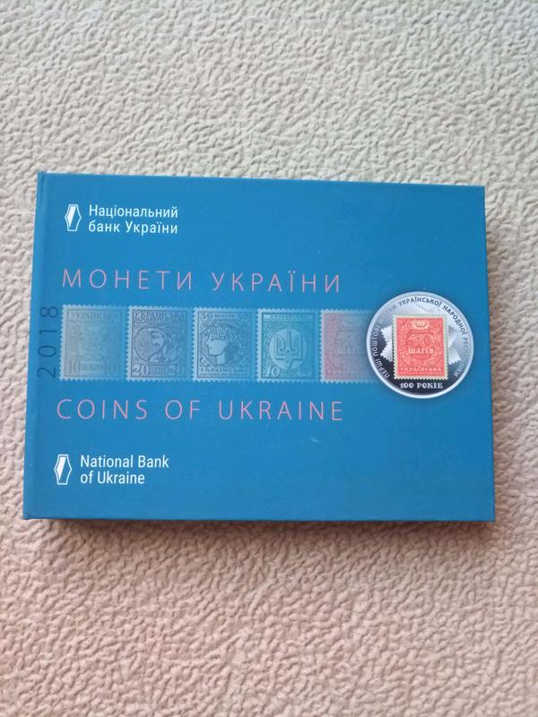 Набор монет 2018