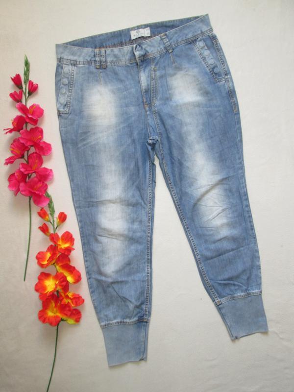 Бесподобные фирменные стильные джинсы мом с высокими манжетами...