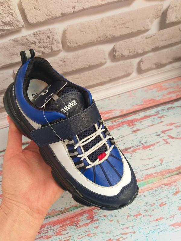 Кроссовки для мальчика apawwa (румыния)