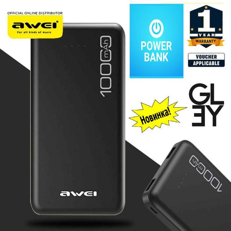Power Bank Awei P28K 10000 mAh Plus Портативное зарядное устро...