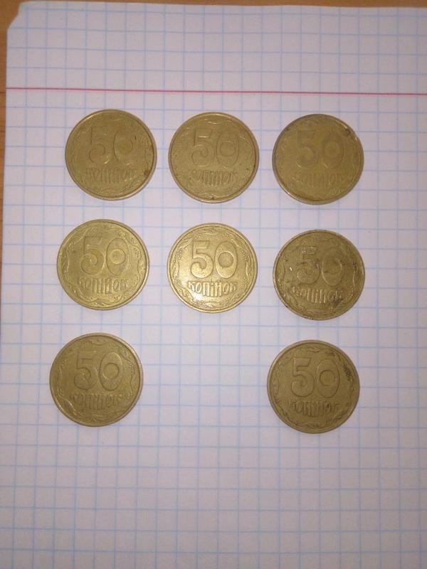 Монеты: 25, 50, 5 копеек