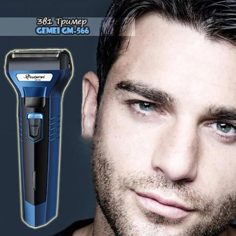 Бритва триммер машинка для волос ProGemei GM-566 3в1 Есть Опт ... - Фото 4