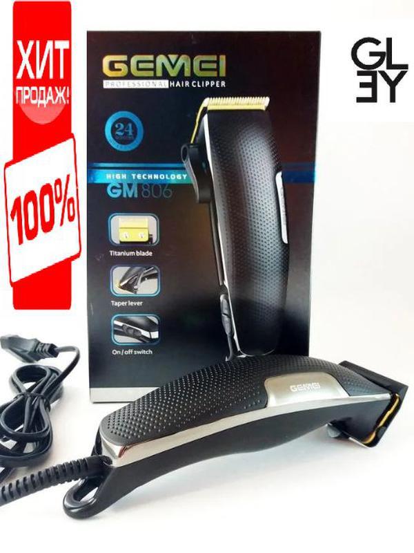 Машинка для стрижки волос GEMEI GM 806 лезвия из нержавеющей С...
