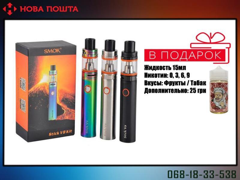 электронная сигарета купить в подарок