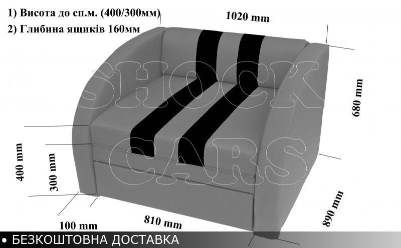 Кресло кровать Феррари СМАРТ 1700х800 комплект SMART - Фото 3