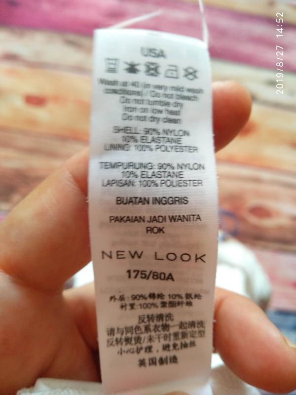 Нежная юбка в цветочный принт 🌺 new look - Фото 2