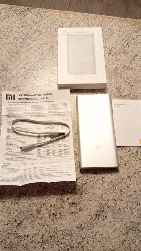Внешний аккумулятор (Power Bank) Xiaomi Mi