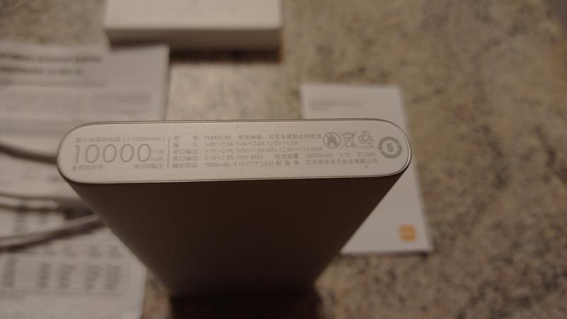Внешний аккумулятор (Power Bank) Xiaomi Mi - Фото 4