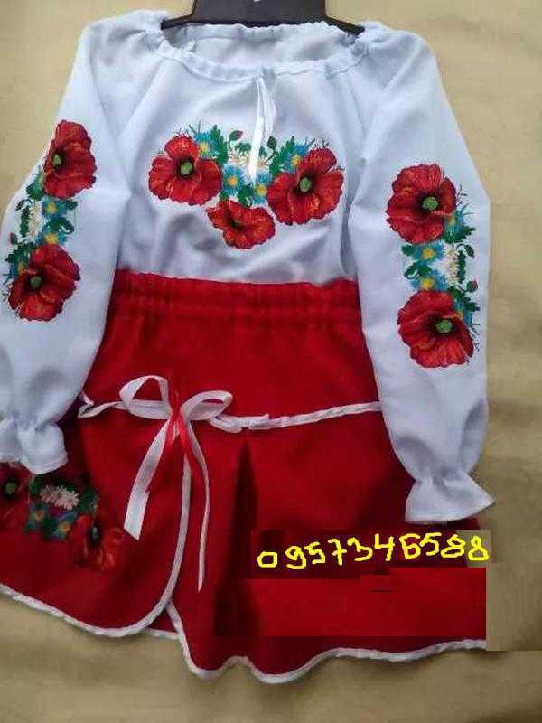 Вышиванка Вишиванка для девочки 8 - 9 лет Маки блузка с юбкой