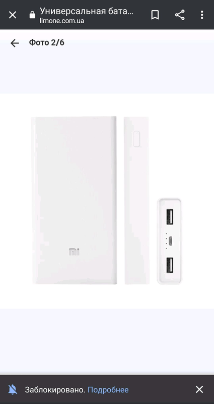 Универсальная батарея Xiaomi Mi Power Bank 20000mAh MI S9 White,