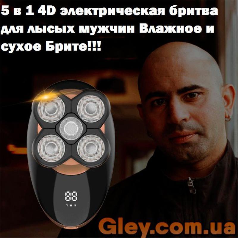 5 в 1 4D Электрическая Бритва для лысых мужчин Триммер USB Нов...