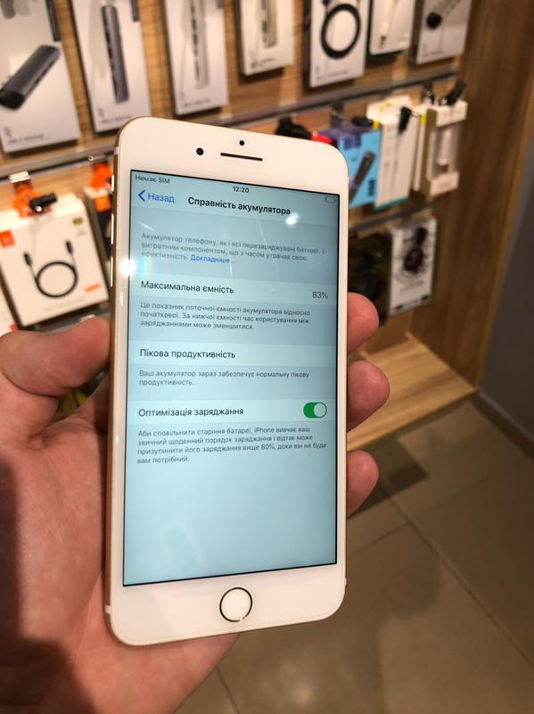 IPhone 7 Plus 32gb gold - Фото 3