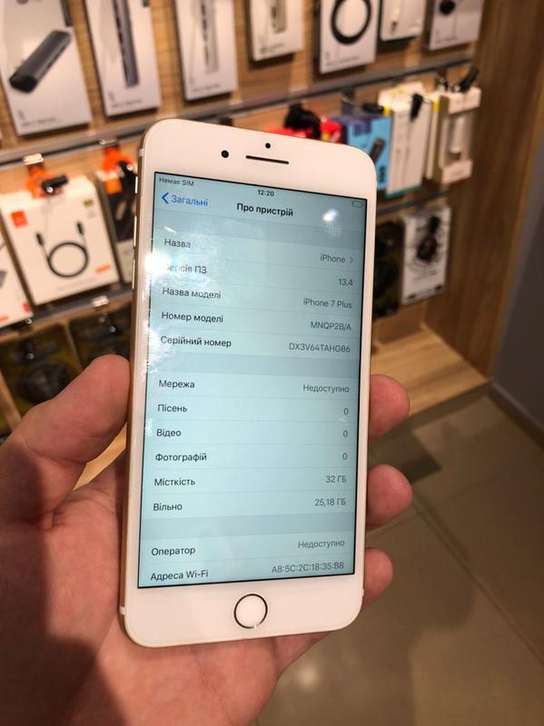 IPhone 7 Plus 32gb gold - Фото 4