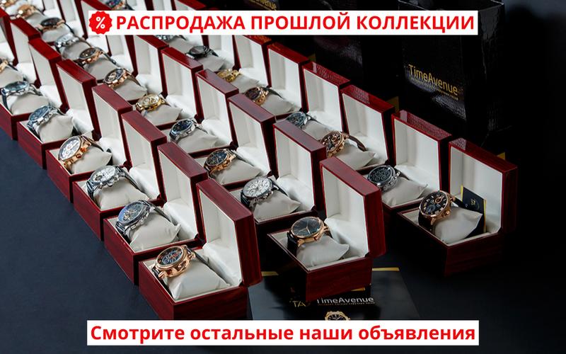 ПОСЛЕДНИЙ день РАСПРОДАЖИ - часы Hublot Classik черного цвета - Фото 6