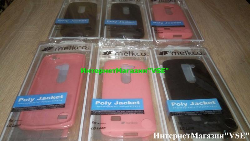 Фирменный Чехол фирмы Melkco для телефона LG Leon и пленка на экр - Фото 2