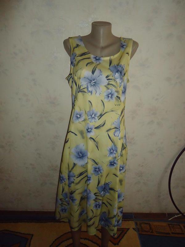 Платье-сарафан 50-52р