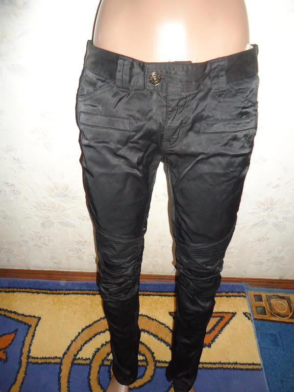 Стильные брюки р40