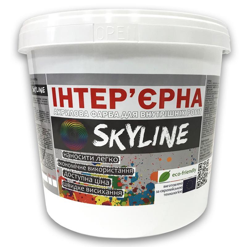 Краска акриловая Skyline ИНТЕРЬЕРНАЯ 10л для стен и потолков