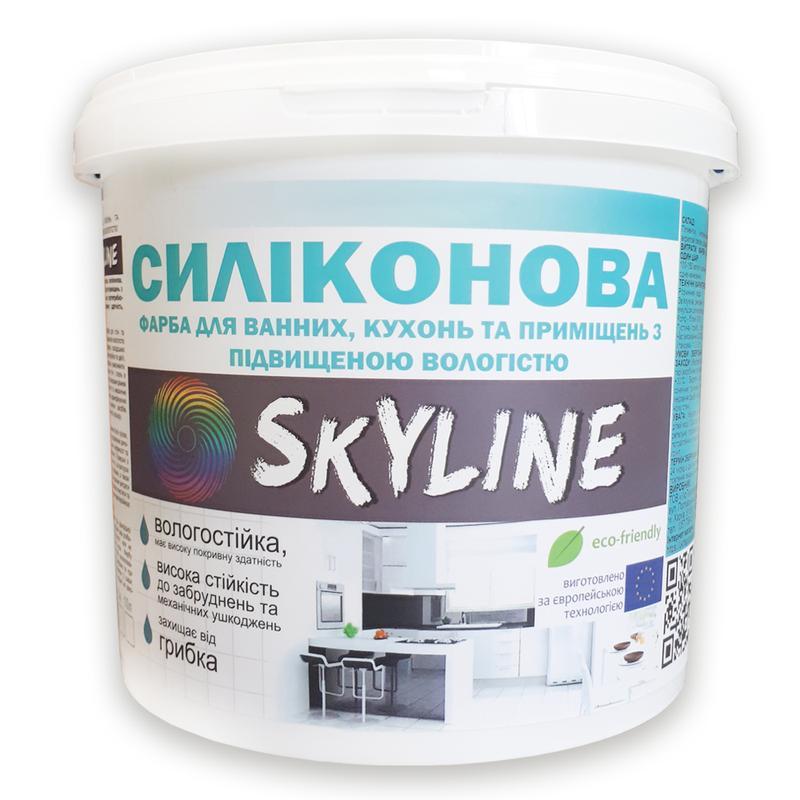 Краска СИЛИКОНОВАЯ Skyline для влажных помещений 5л. Оптовая цена