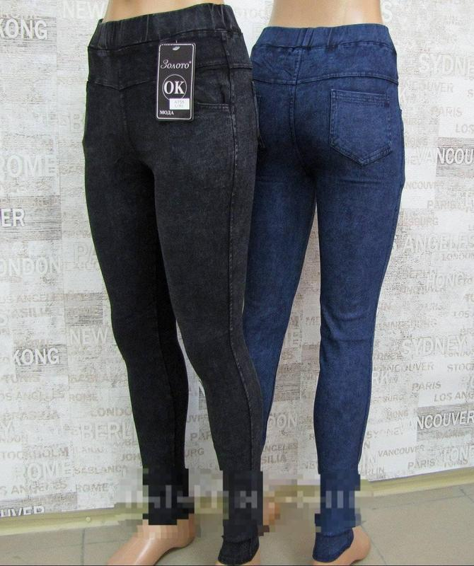 Лосины на флисе под джинс