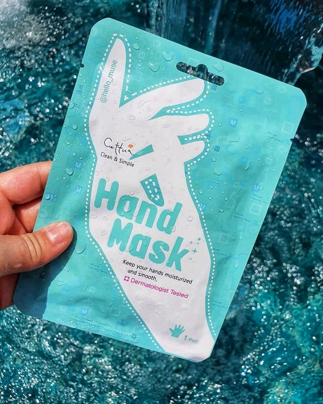 Увлажняющая маска для рук