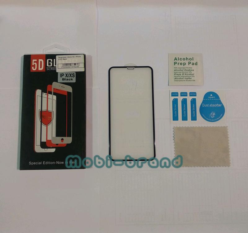 Защитное 5D стекло для iPhone X