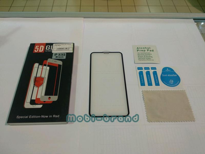 Защитное 5D стекло для iPhone XS