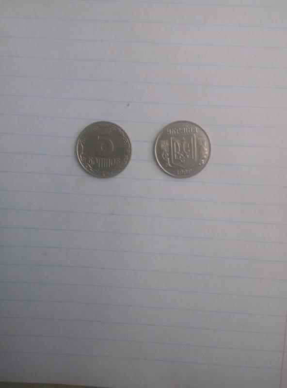 5Копеек 2 монеты 1992 года 5000 грн