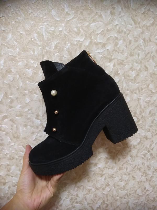 Зимние ботинки жемчужинка - натуральная замша!