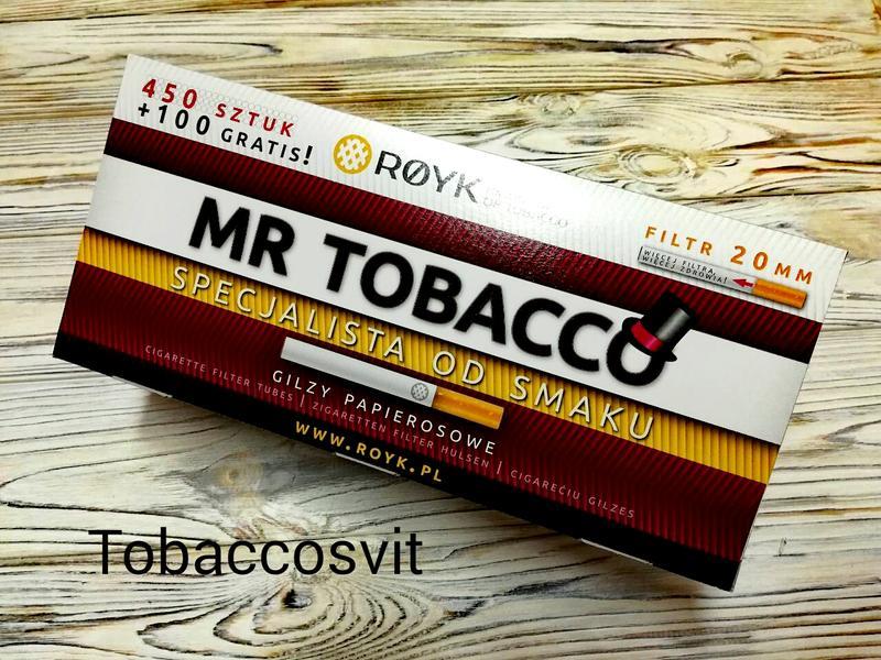 Гильзы для сигарет купить таганрог табачные изделия в донецке