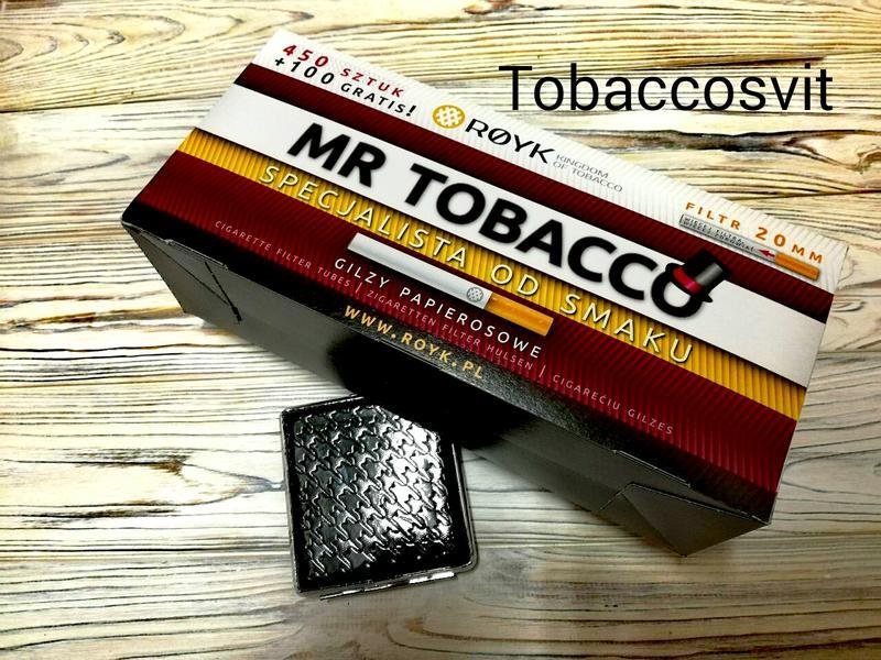 гильзы для сигарет купить таганрог