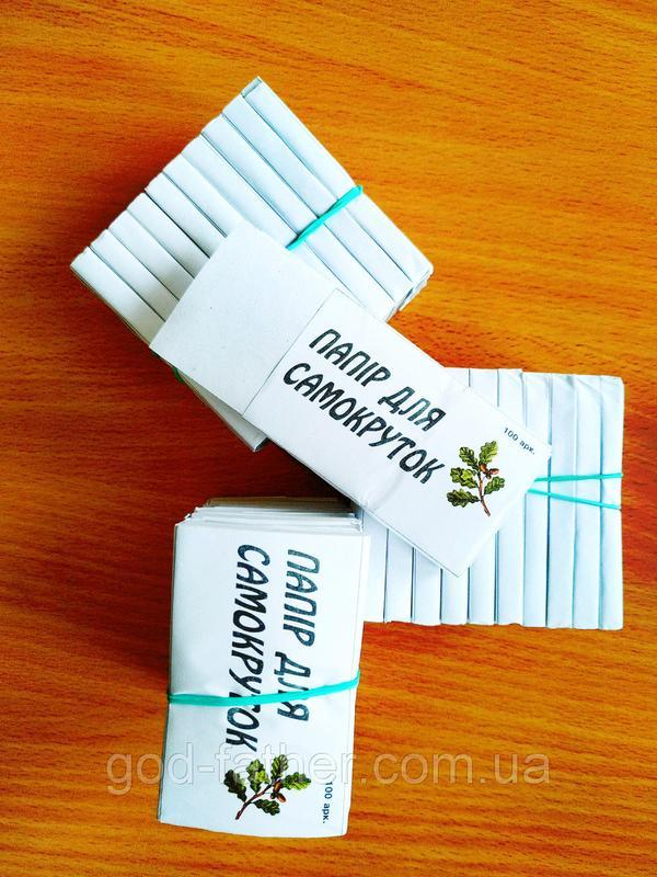 где можно купить бумагу для сигарет