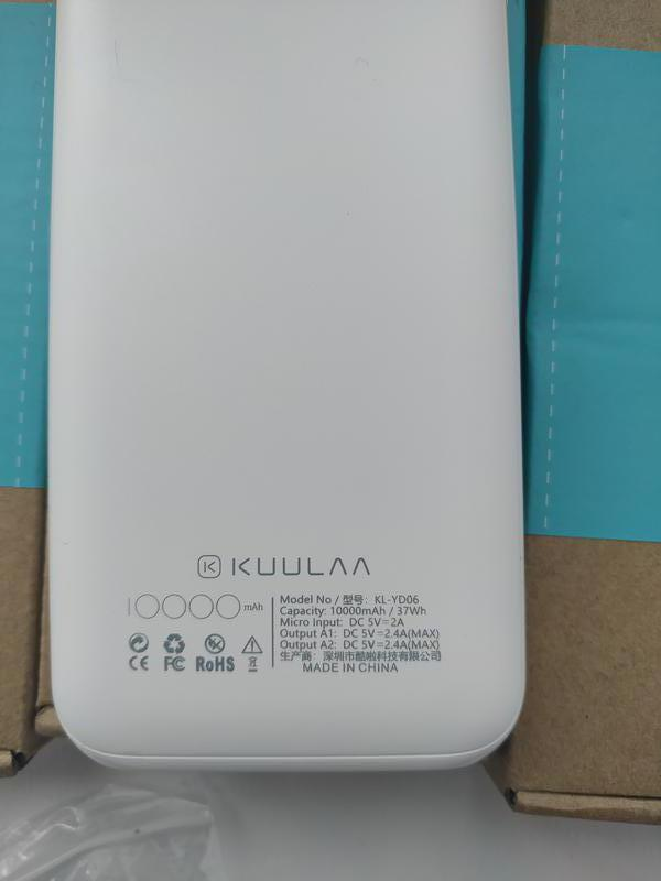 KUULAA power Bank 10000 мАч - Фото 3
