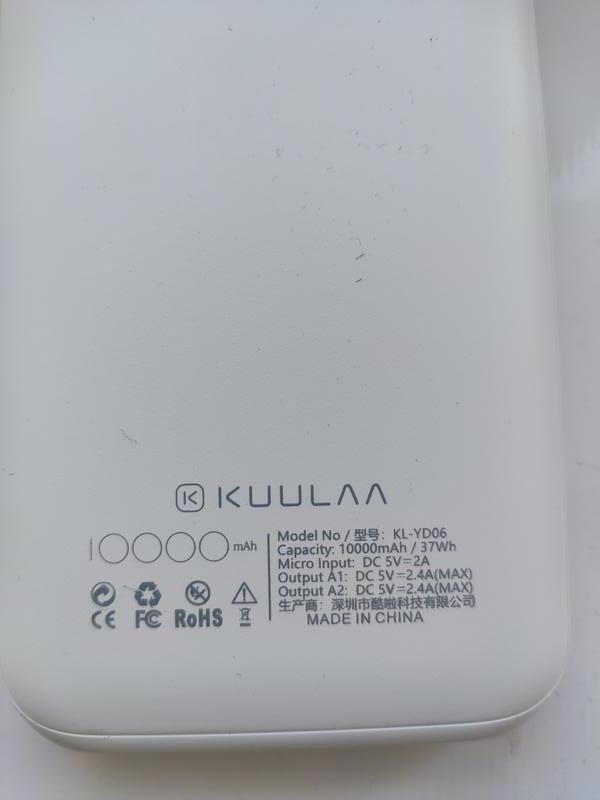 KUULAA power Bank 10000 мАч - Фото 8