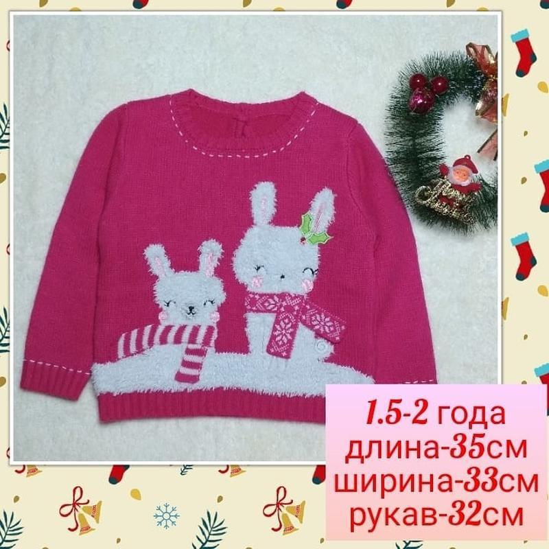 Новогодний свитер реглан с зайками на девочку 1.5-2 года ???? рас...