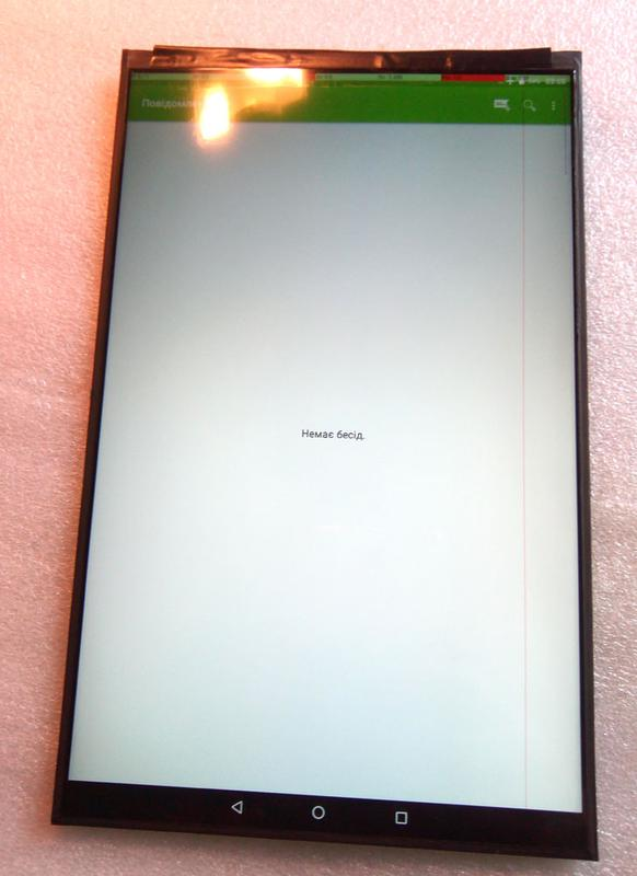 LCD дисплей, матрица планшета PIXUS VISION p/n P101KDA-AP1 б/у